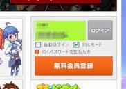 hangame_a035.jpg