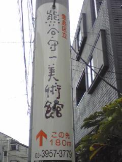 100326_1221~01