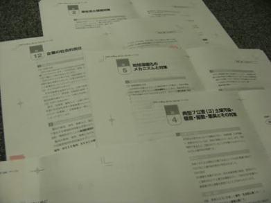 DSCF74901.jpg