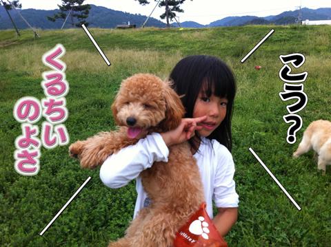 09_20111003004447.jpg