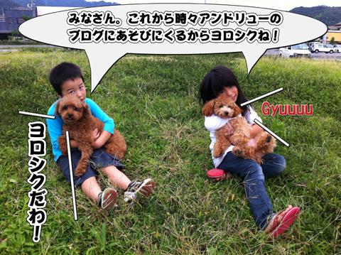 17_20111003004413.jpg