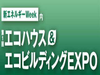 logo_ECO_jp_R.jpg