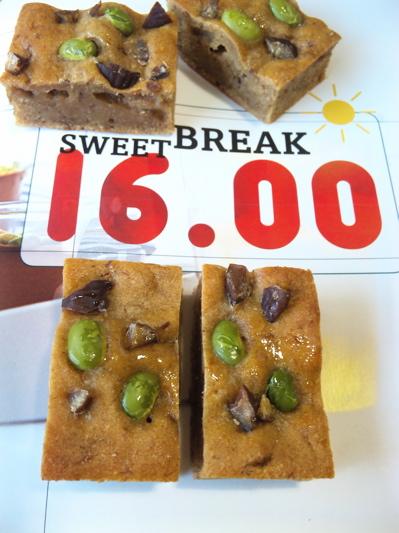 枝豆バナナスティックケーキ