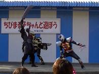 正義の刃!!