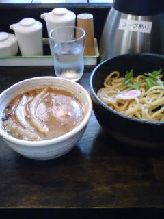 1256651750-特製つけめん中盛り男麺.jpg
