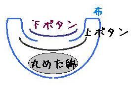 20110623_8.jpg