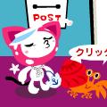 なつぴよ(2)2009/07/30なつぴよ部屋【2】