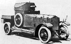 Silver Ghostベースの装甲車(第1次大戦期)