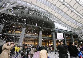 新博多駅ビル「JR博多シティ」