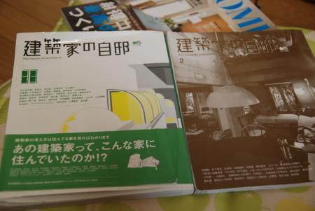 DSC_4359_convert_20090805112802.jpg