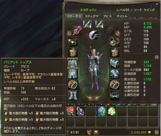 hikousoubi.jpg