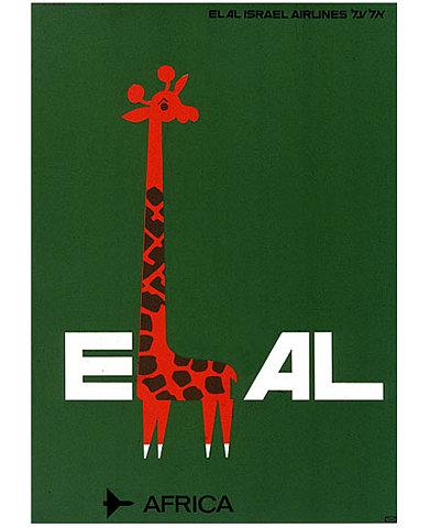 ELAL AFRICA