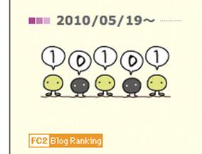 10101_20101101230747.jpg