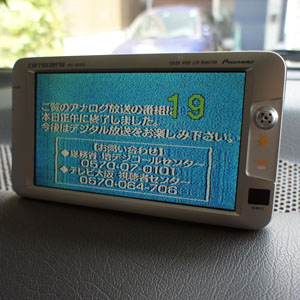 19ch.jpg