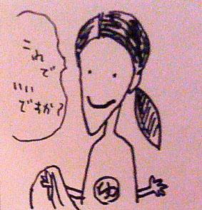 001yu のコピー