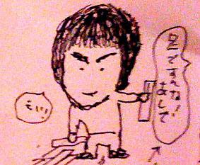 001s のコピー