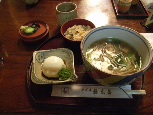 京都のお昼ご飯そば