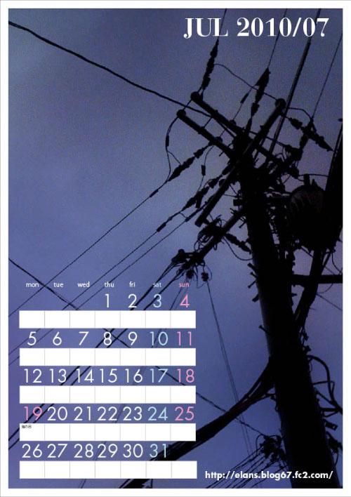 201007d.jpg