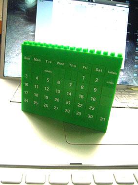 カレンダー2 -