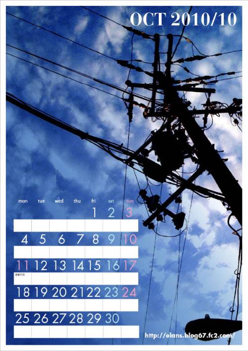 201010d.jpg