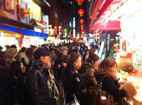 001中華街