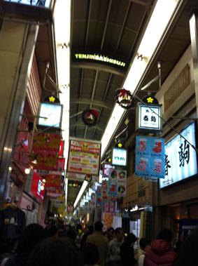 001商店街