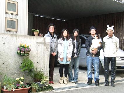 001家族の写真