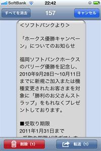 IMG_5081 のコピー