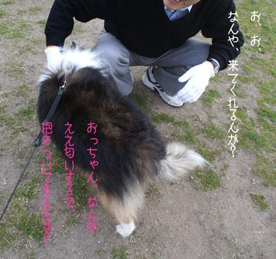 elanの恋2