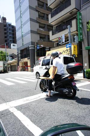 とんでもないバイク