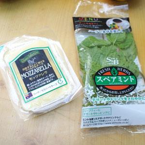 005チーズとミント