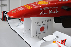 F1_20110326214924.jpg