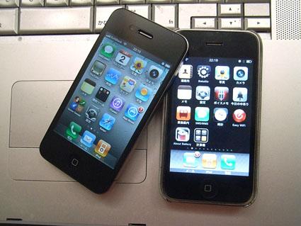 i-phone4.jpg