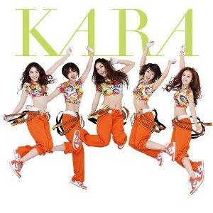 kara8.jpg