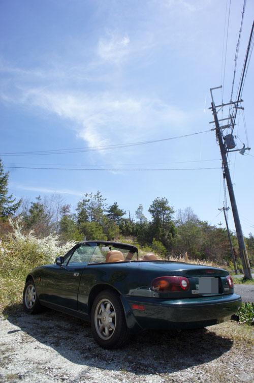roadstar001.jpg