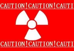 放射能標識※実際は中央の記号を指します