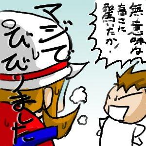 2009_09_31_1.jpg