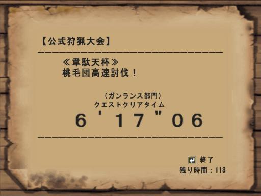 mhf_20091102_013149_860_convert_20091102042416.jpg