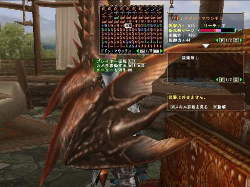 mhf_20091107_030358_337_convert_20091107035244.jpg