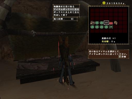 mhf_20091113_014917_517_convert_20091113033528.jpg