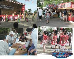 渦戦士エディー_2011北島ひょうたん祭り