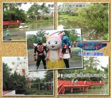 渦戦士エディーin吉野川遊園地