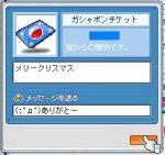 2009122703.jpg