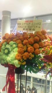 お花ならぬおくま