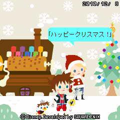 「ハッピークリスマス!」