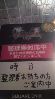 D012FFフューチャー賞おめでとう!