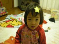 09'星のお姫様♪