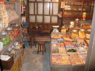 歴史博物館 駄菓子屋