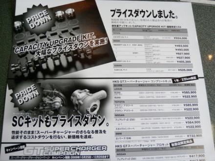2_20091031180350.jpg