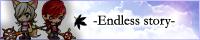 Endless-story-002.jpg